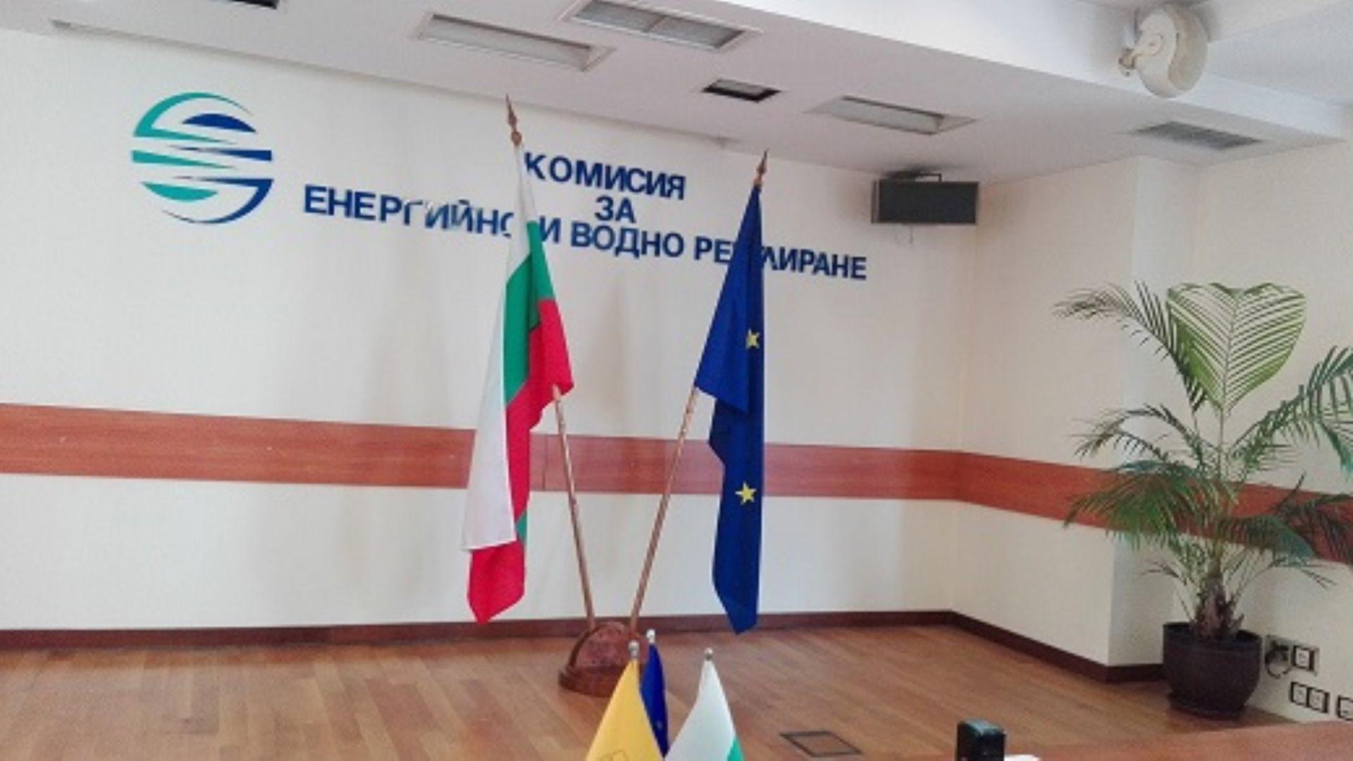 КЕВР ще издаде лицензии за търговия с природен газ на две компании