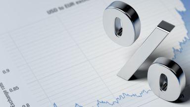 Прогноза: БВП на България ще нарасне с 3,5 на сто през 2021 г.