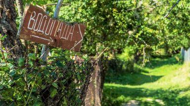 5 интересни села около Банско, които да разгледате