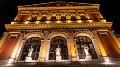 Новогодишният концерт на Виенските филхармоници ще бъде без публика