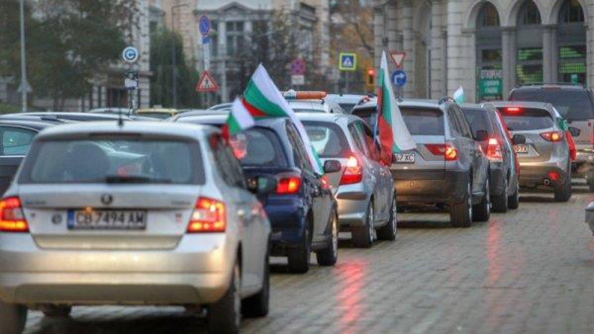 """149-и ден: Протестно автошествие с 20 км/час задръсти """"Цариградско шосе"""" (видео)"""