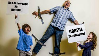 Из мрежата: Родители споделят забавните пакости на своите деца