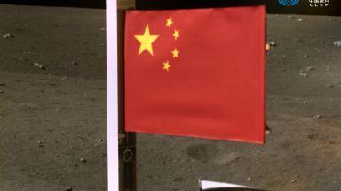 Китайското знаме вече е на Луната