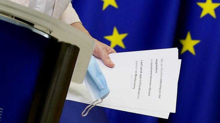 Преговорите между Великобритания и ЕС за търговско споразумение след Брекзит