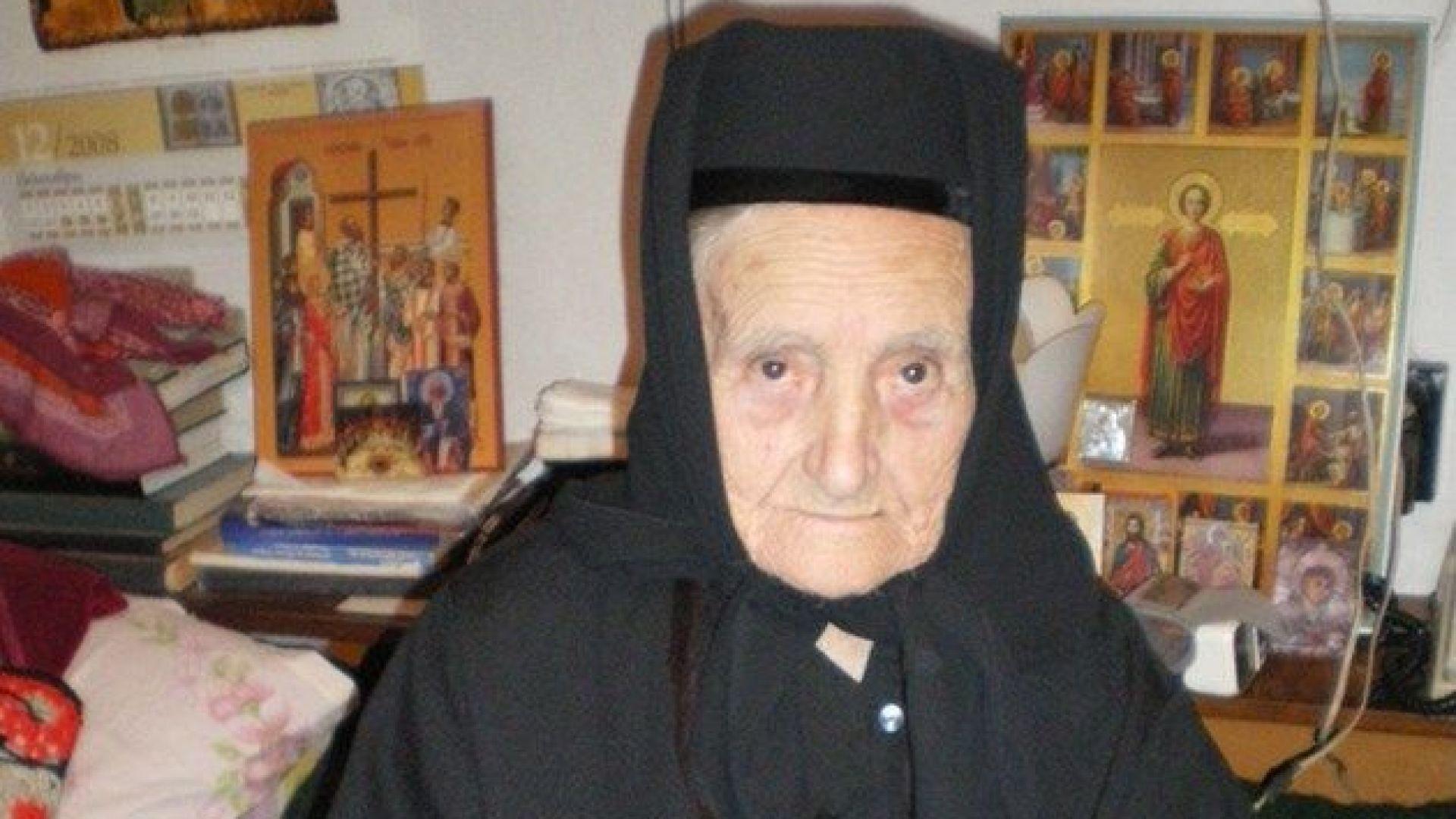 На 100 г. почина най-възрастната монахиня в България