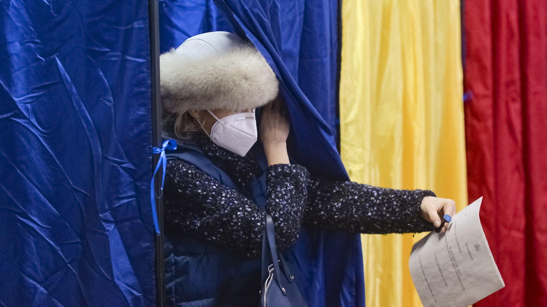 Румъния в търсене на премиер след изненадващия вот