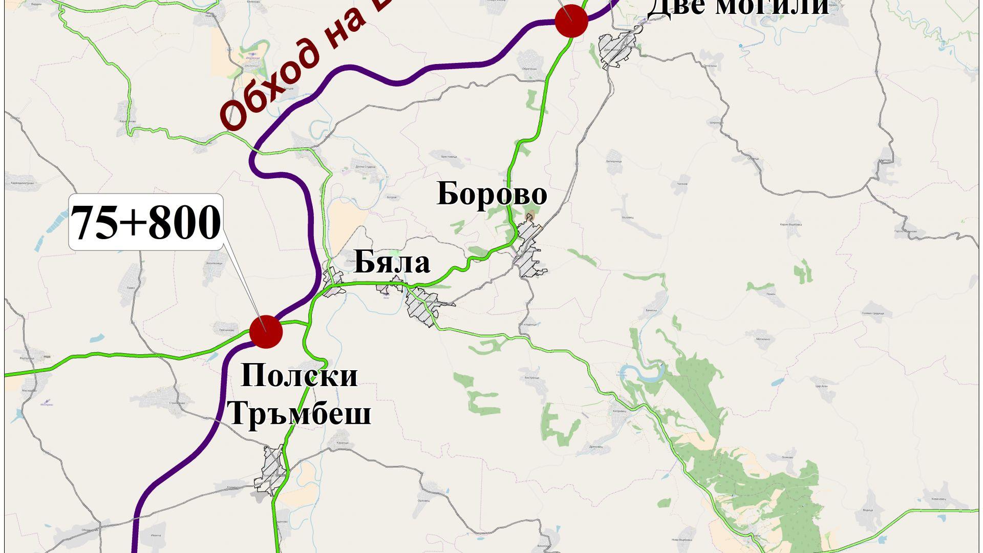 """Стартира обществената поръчка за първите 75 км от магистралата """"Русе -Велико Търново"""""""