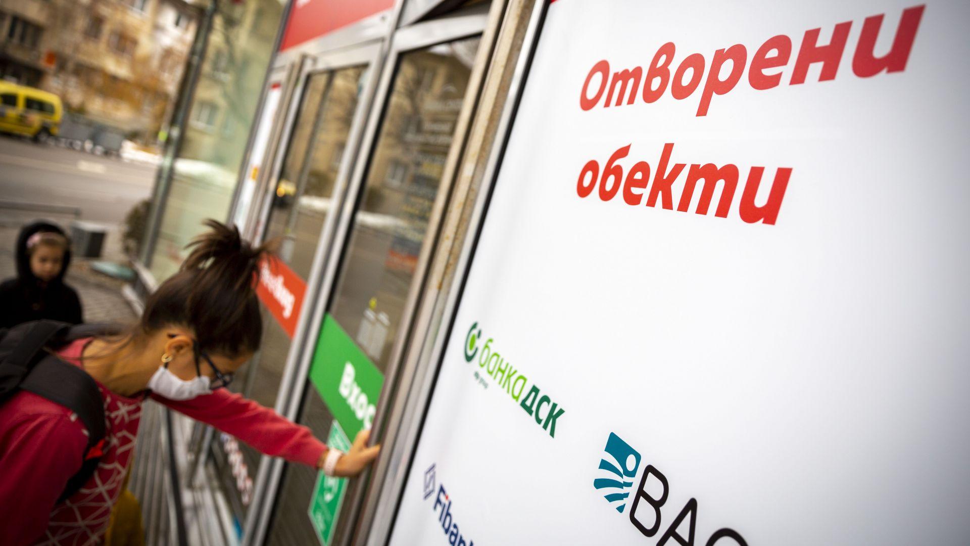 Полицаи дежурят пред големите магазини в Пловдив