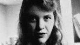 Любовните писма на Силвия Плат до съпруга й Тед Хюз се продават на търг