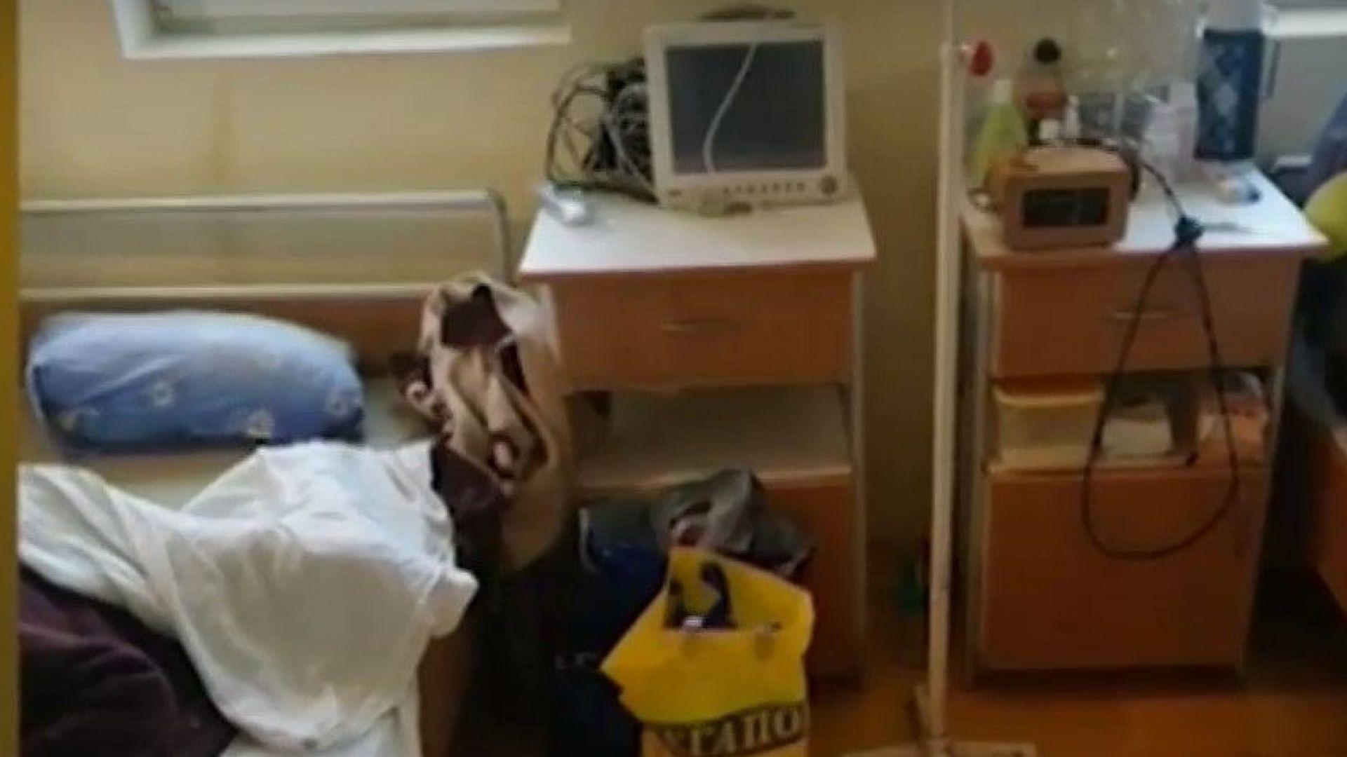 """Бебе с Covid-19 настанено в отделение за възрастни, майката се оплака от """"нечовешки"""" условия"""