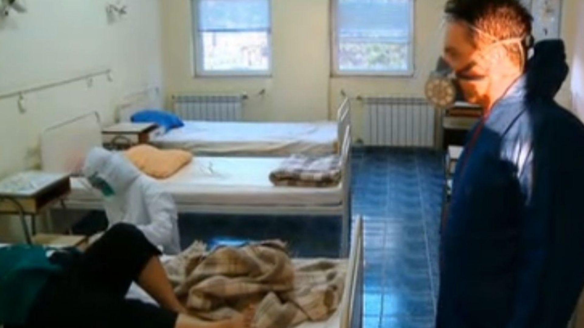 Спортисти стават доброволци в COVID отделения в Пловдив
