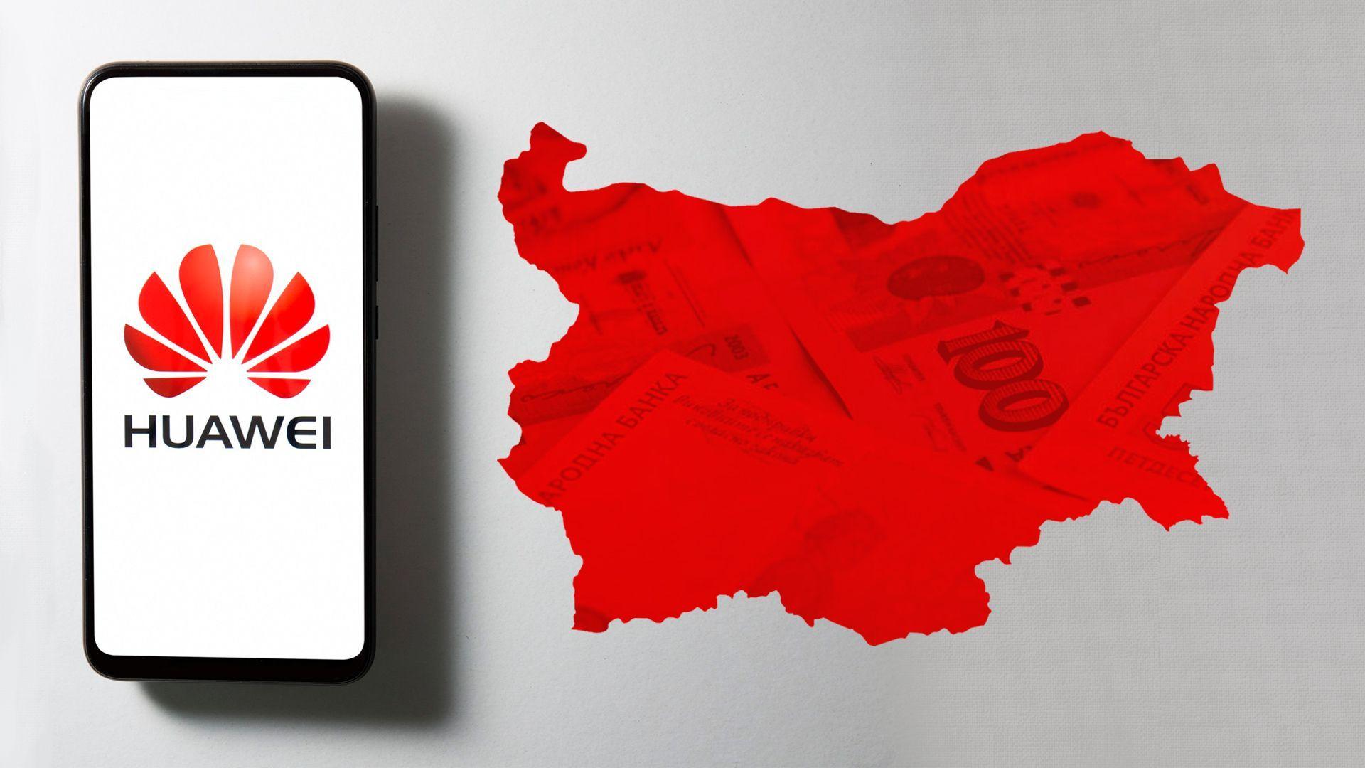 Huawei има голям социален и научен принос за България
