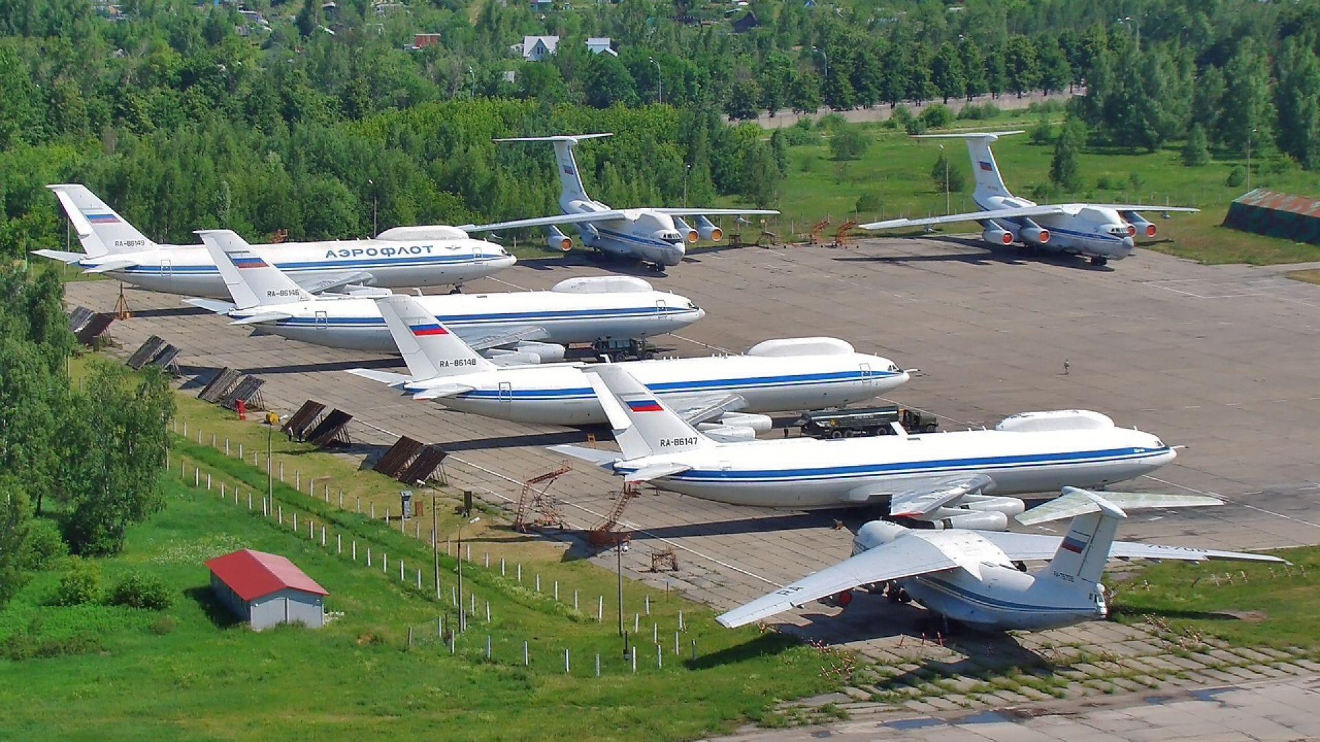 Обраха руския самолет за ядрена война