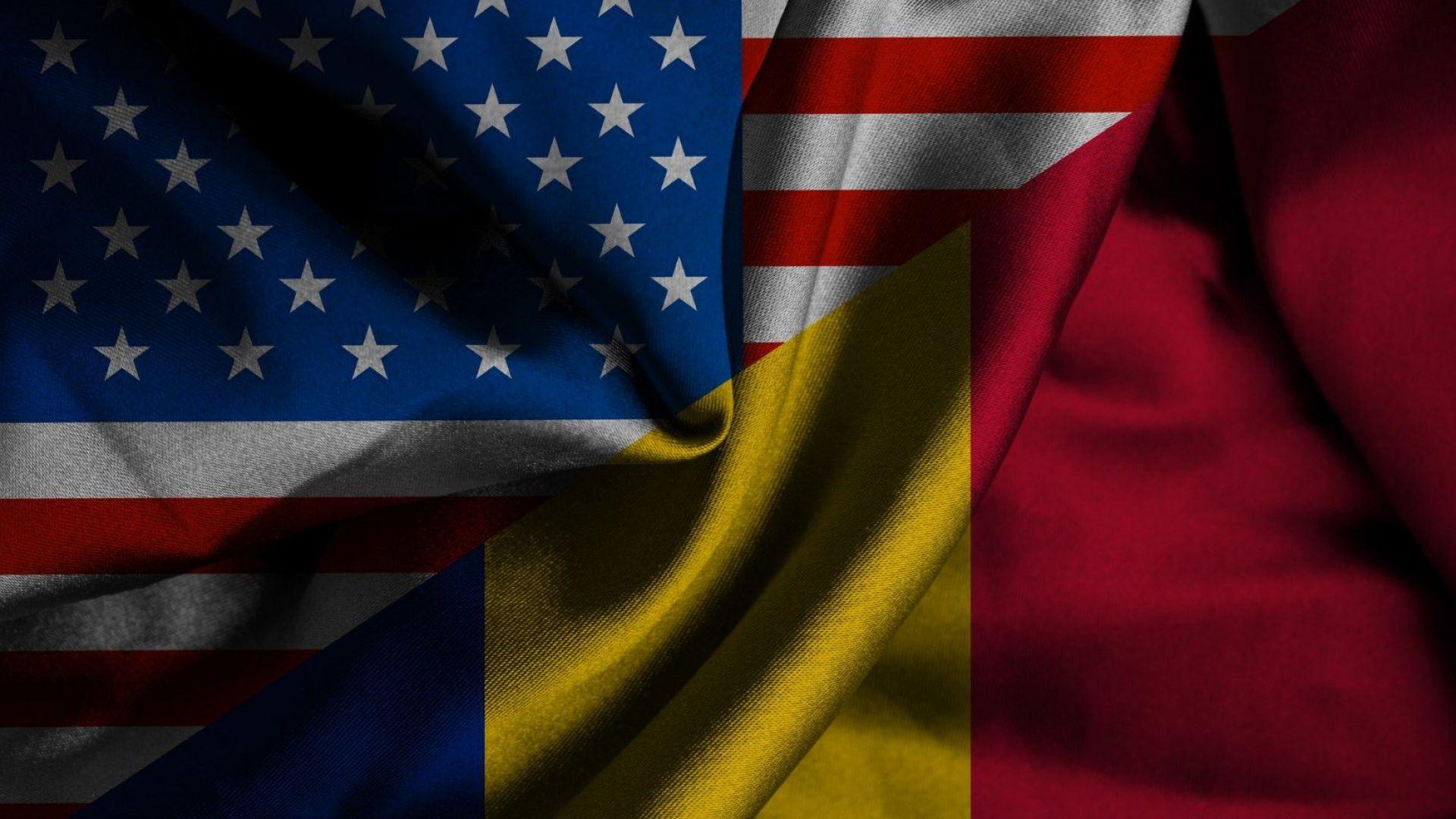 САЩ засилват икономическото си влияние в Румъния