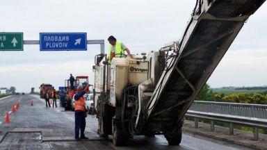 """""""Автомагистрали"""" са готови за одита, за който настоя БСП"""