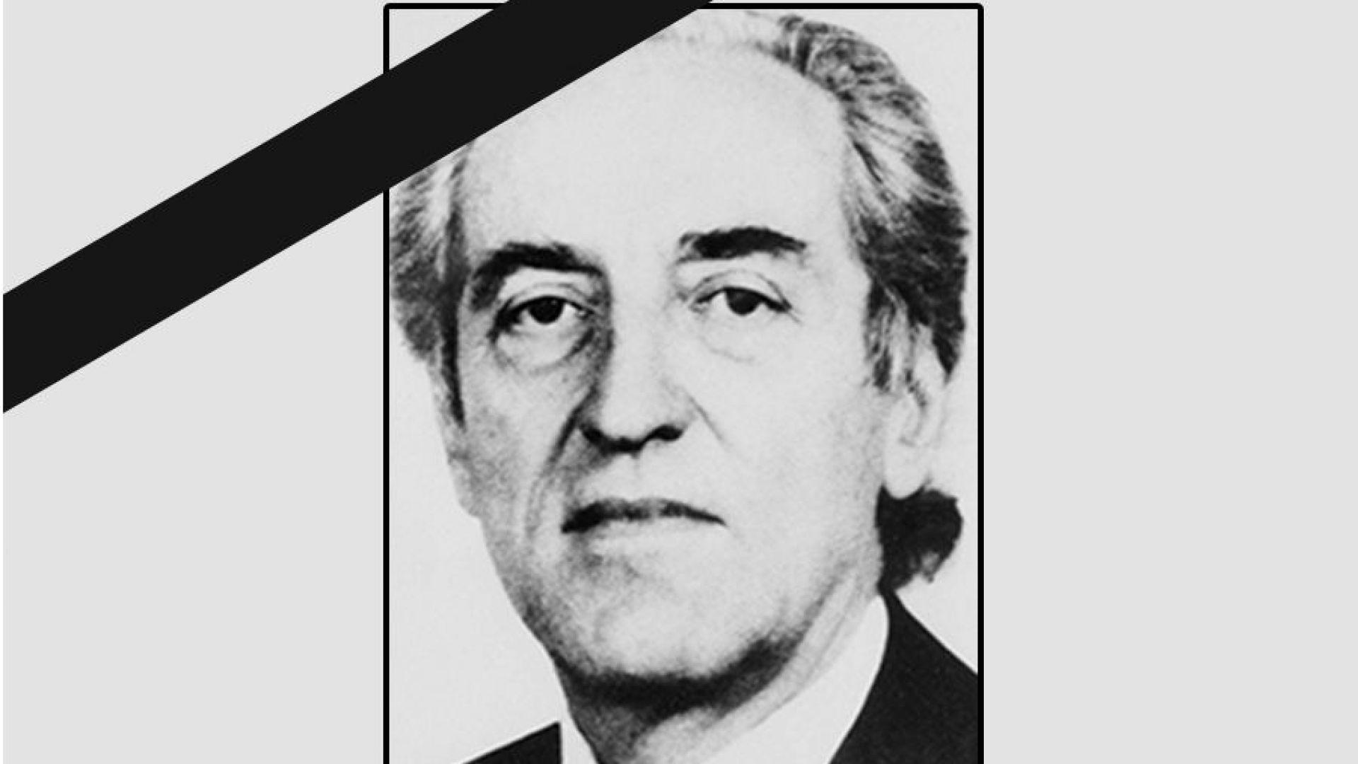 Почина бившият ректор на МУ-София проф. Димитър Джеров