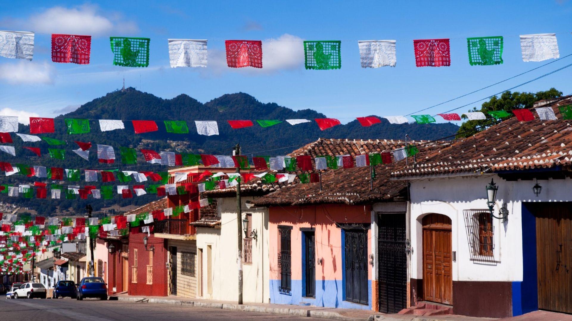 Сан Кристобал де лас Касас