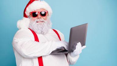 Разпродажба на софтуер с бонус коледен подарък