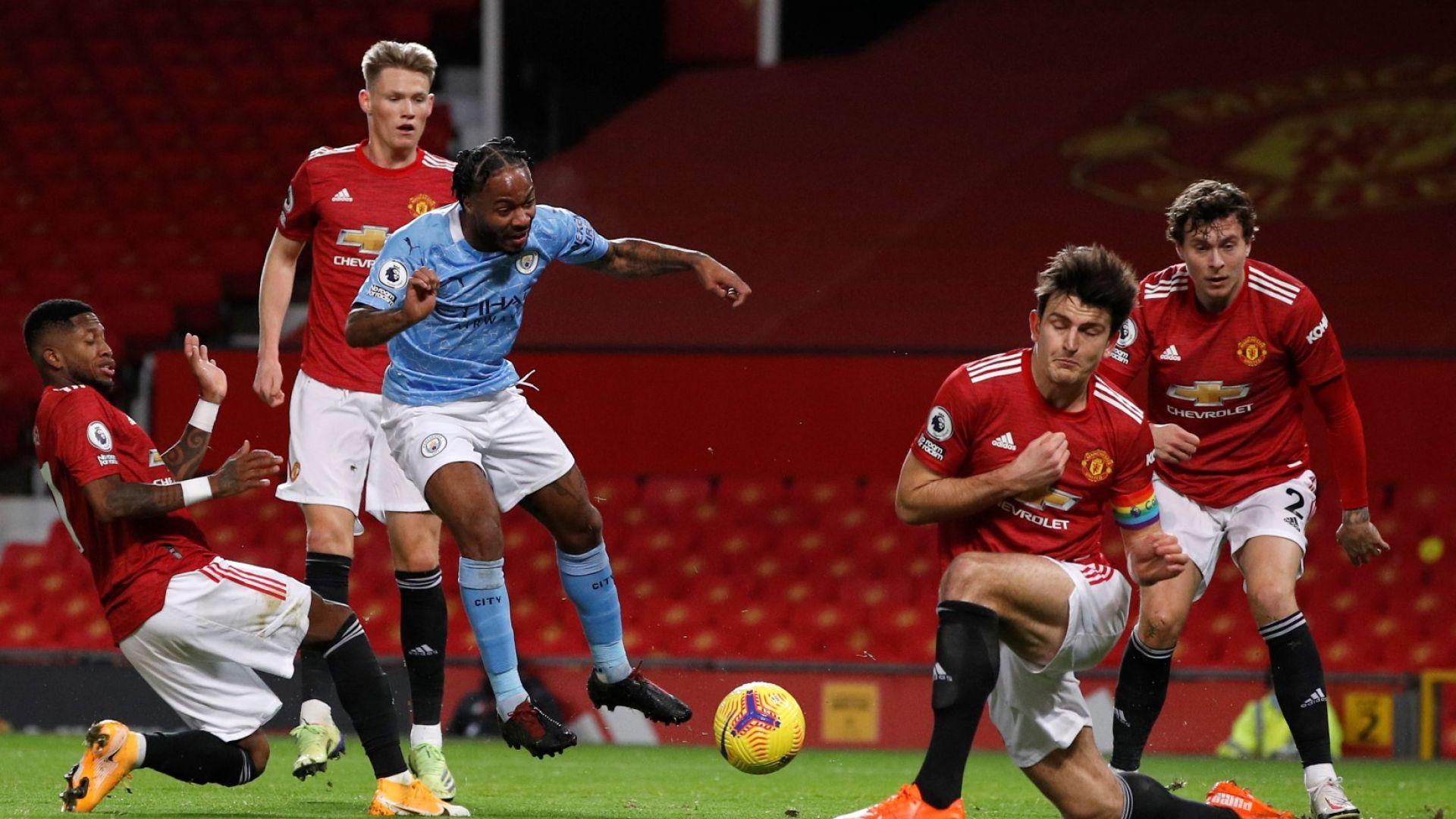 Юнайтед и Сити зачеркнаха всякакви рискове и дербито тотално избледня