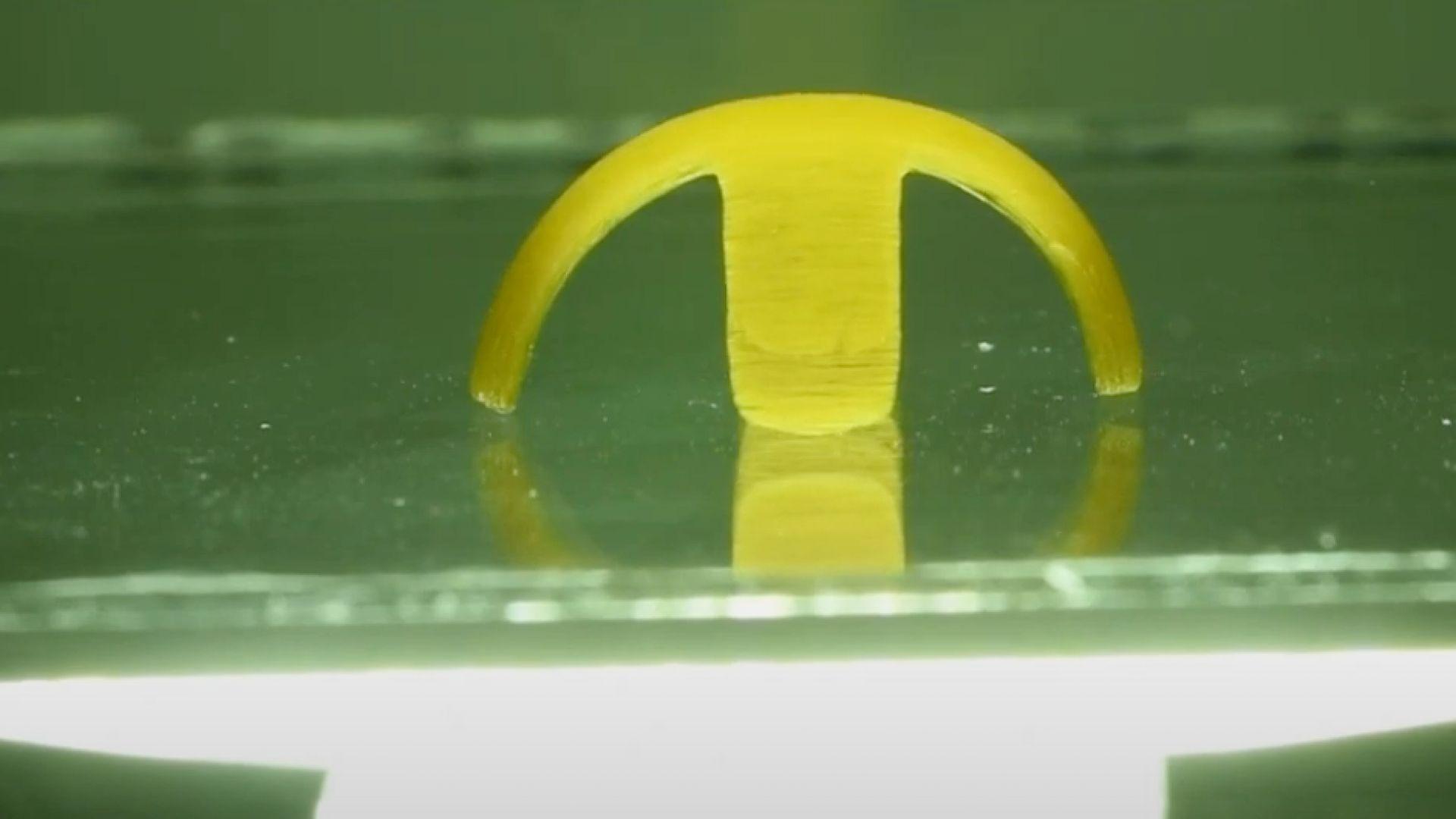 Робот се движи чрез магнитни полета (видео)
