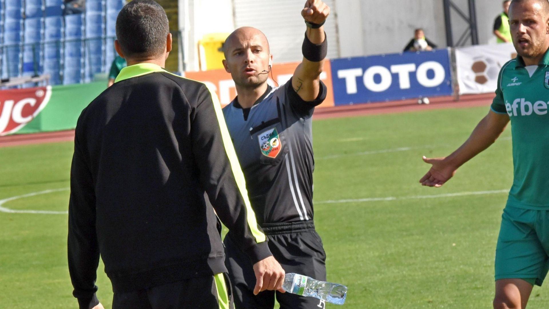 Изгониха съдия от Първа лига заради мача Черно море - Етър