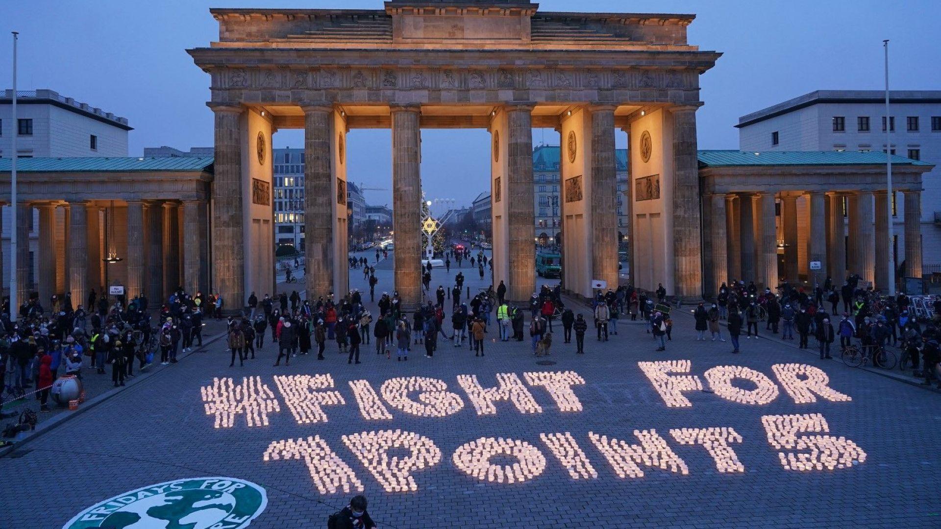 Какво постигна светът 5 години след Парижкото споразумение за климата