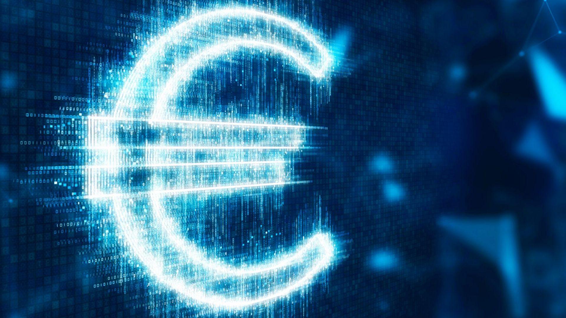 Каква е целта на дигиталното евро?