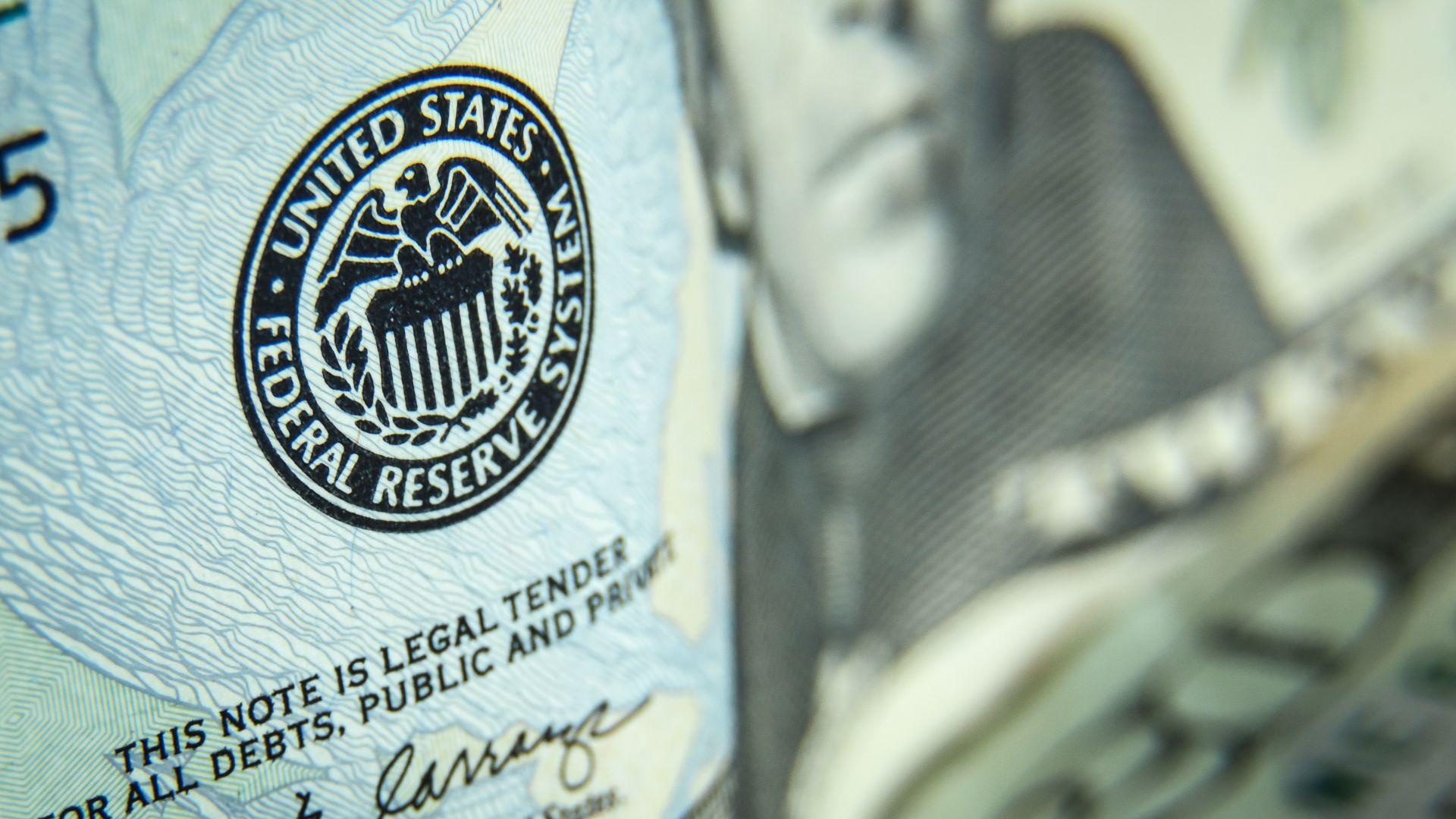След първите ваксинации: Федералният резерв с решение за американската икономика