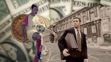"""25 години от случая """"Босман"""" или как едно съдебно дело промени футбола"""