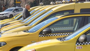 Началната такса на такситата скача: между 2 и 3 пъти