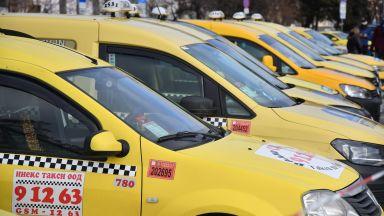 Такситата поскъпнаха - 1,54 лева вече е първоначалната такса в София