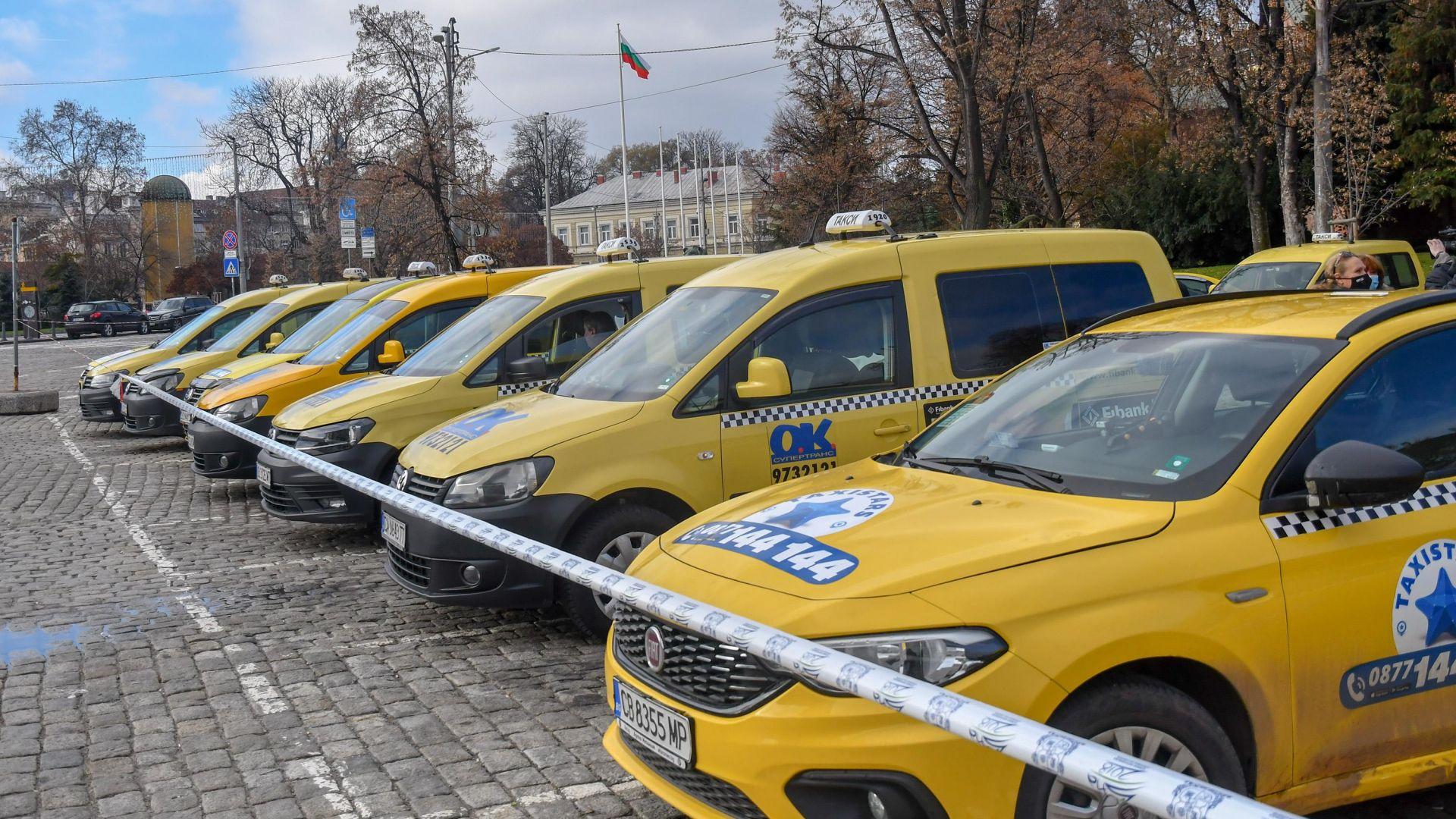 Таксиметрови шофьори отново искат да возят по-скъпо