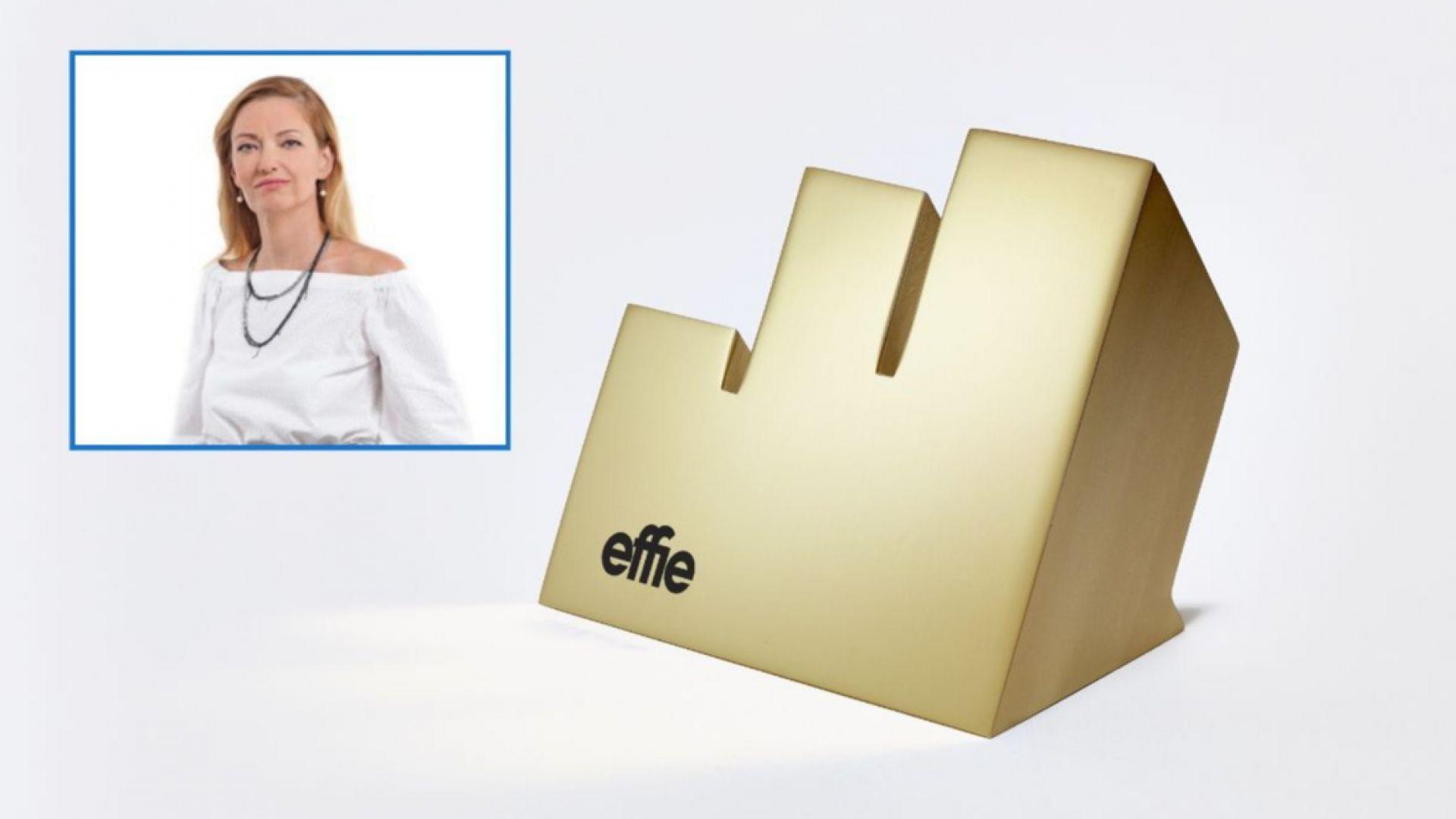 Всяка Effie награда е многократно извоювана победа