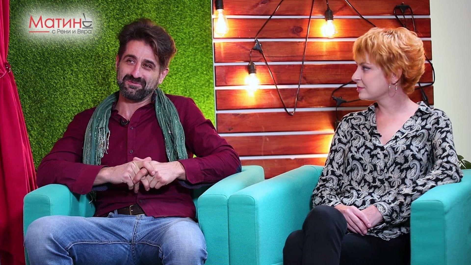 Филип и Милена Аврамови - влюбени като на кино