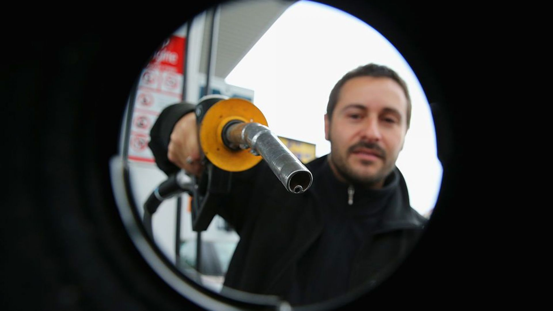 Правителството създаде Държавната петролна компания