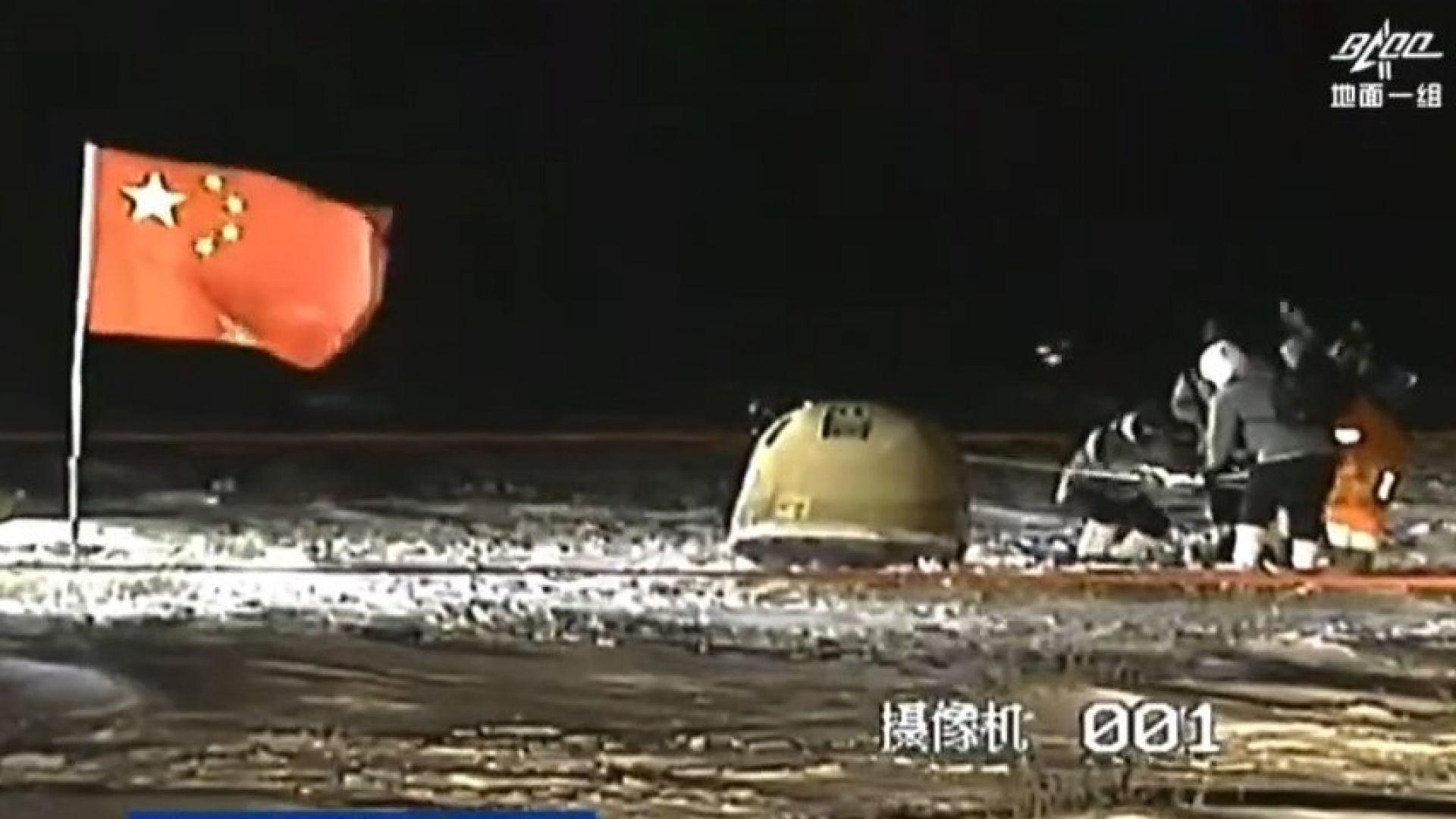 Китай започна експерименти със семена ориз, били на Луната