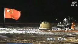 Китай вече разрешава на учените да изследват новите лунни проби