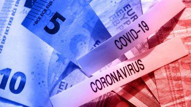 Банките изпращат кризисната 2020-а: COVID-19 ще остави лихвените проценти ниски за дълъг период от време