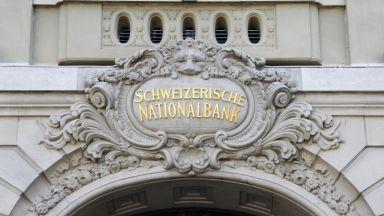 Швейцария едва ли ще промени паричната си политика, след като САЩ я обяви за валутен манипулатор