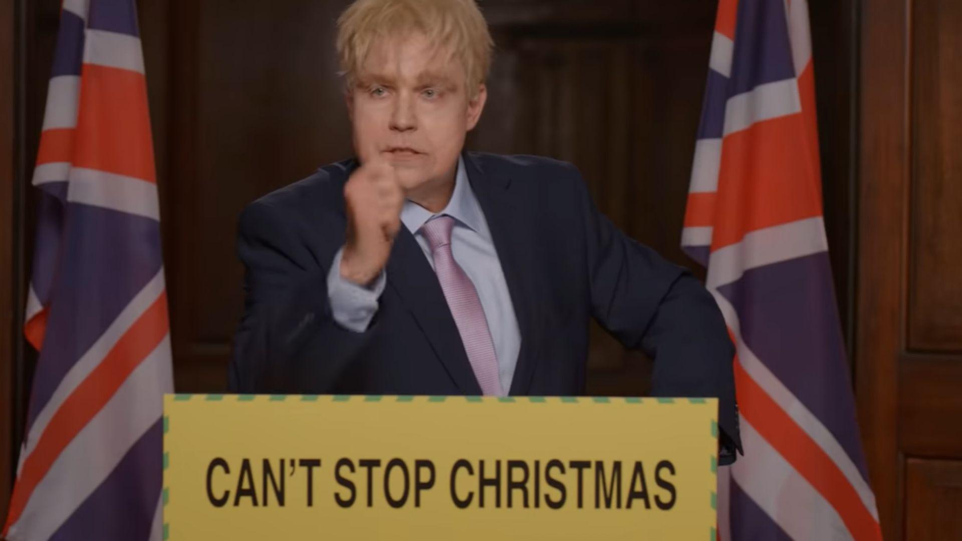 Новият хит - Роби Уилямс като Борис Джонсън, спасява Коледа (видео)