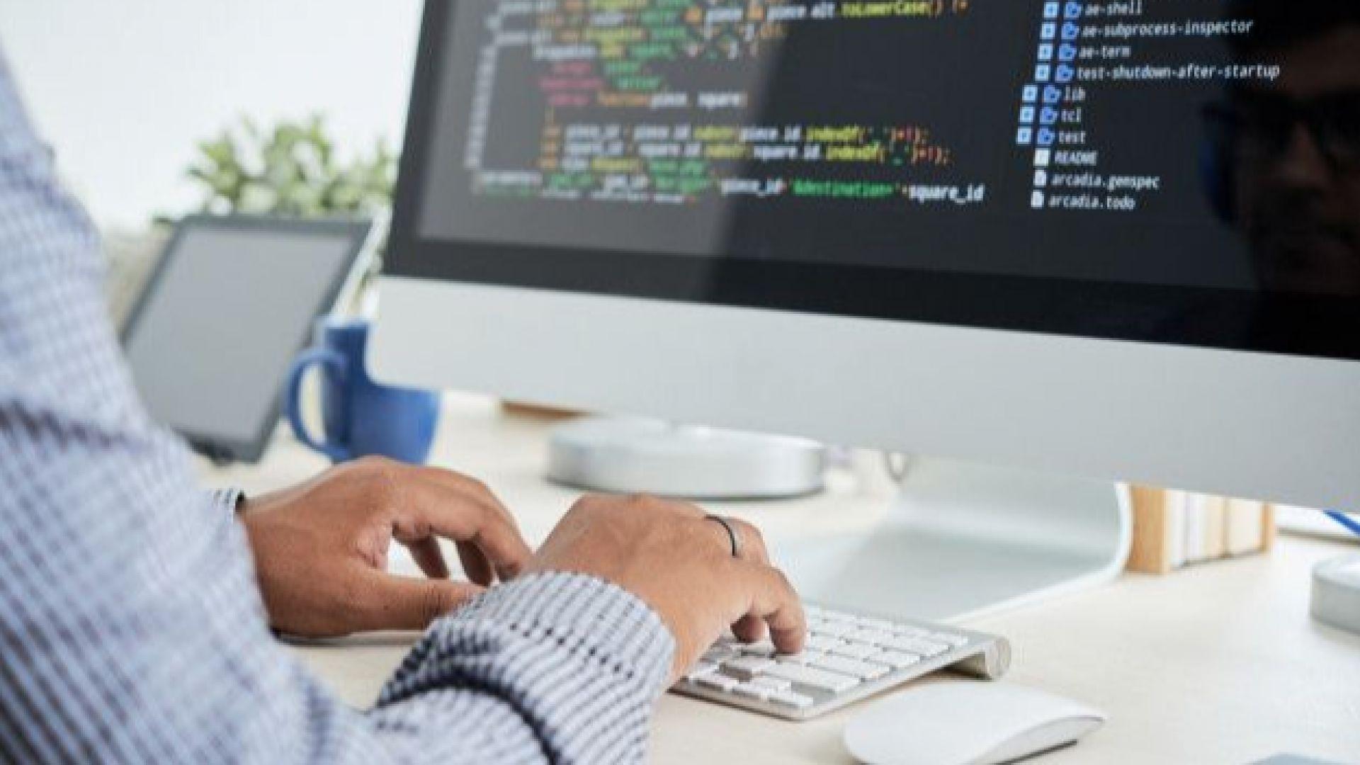 Намалете значително разходите за софтуер, без да правите компромис с качеството*
