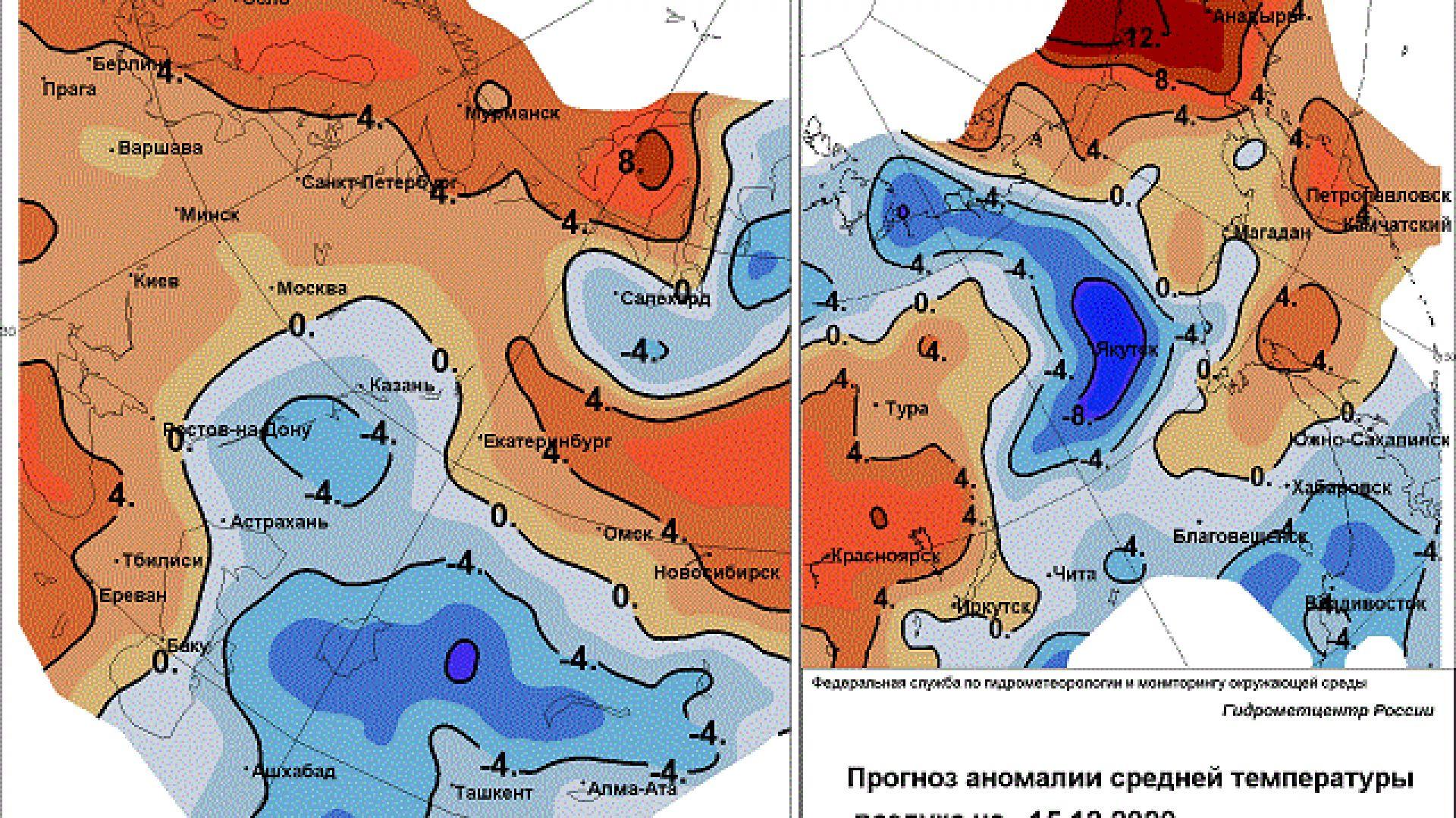 В Сибир студът се бори с по-топли въздушни маси от запад