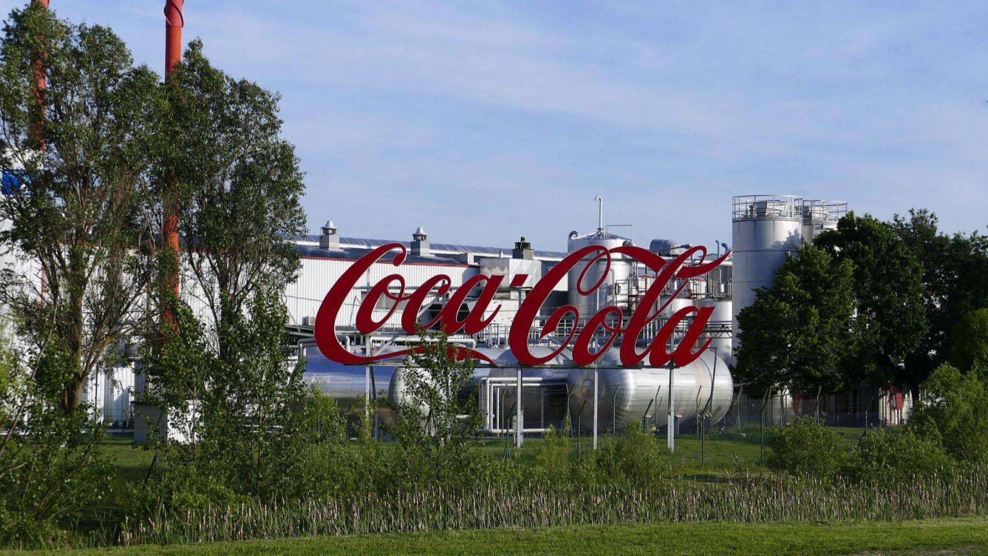 Кока-Кола освобождава 2200 служители