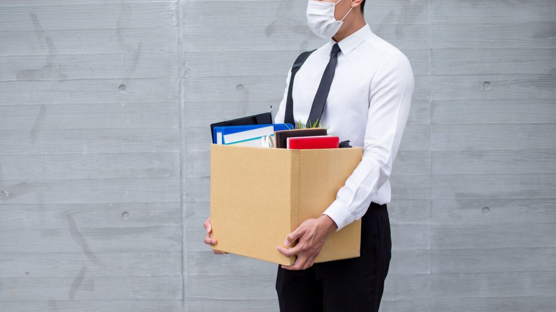 Време ли е за смяна на работното място?