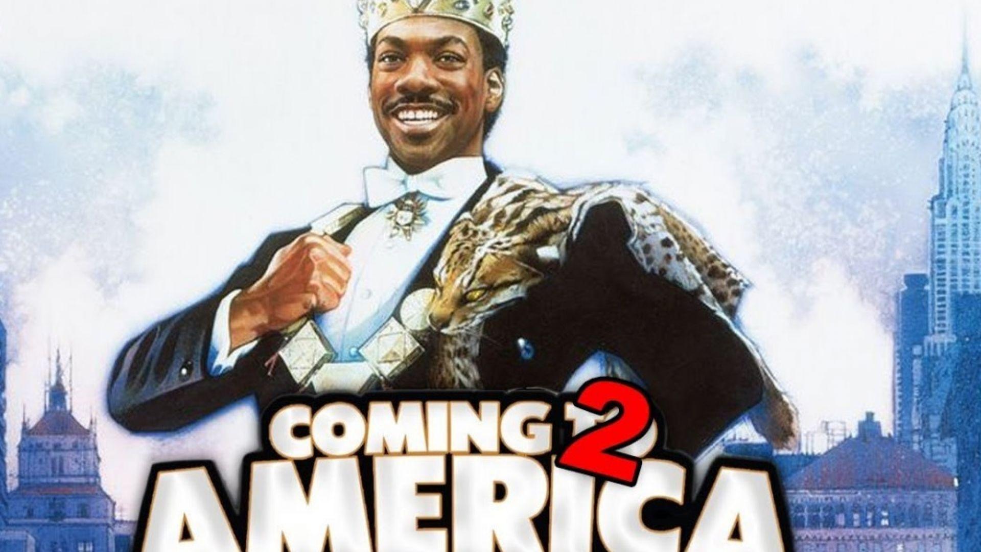 """Нова дата за дългоочакваната премиера на """"Пристигане в Америка 2"""" с Еди Мърфи"""