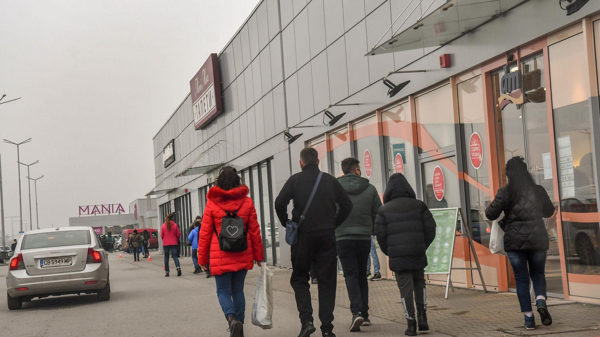 Общият доход на българина нараства, разходите също