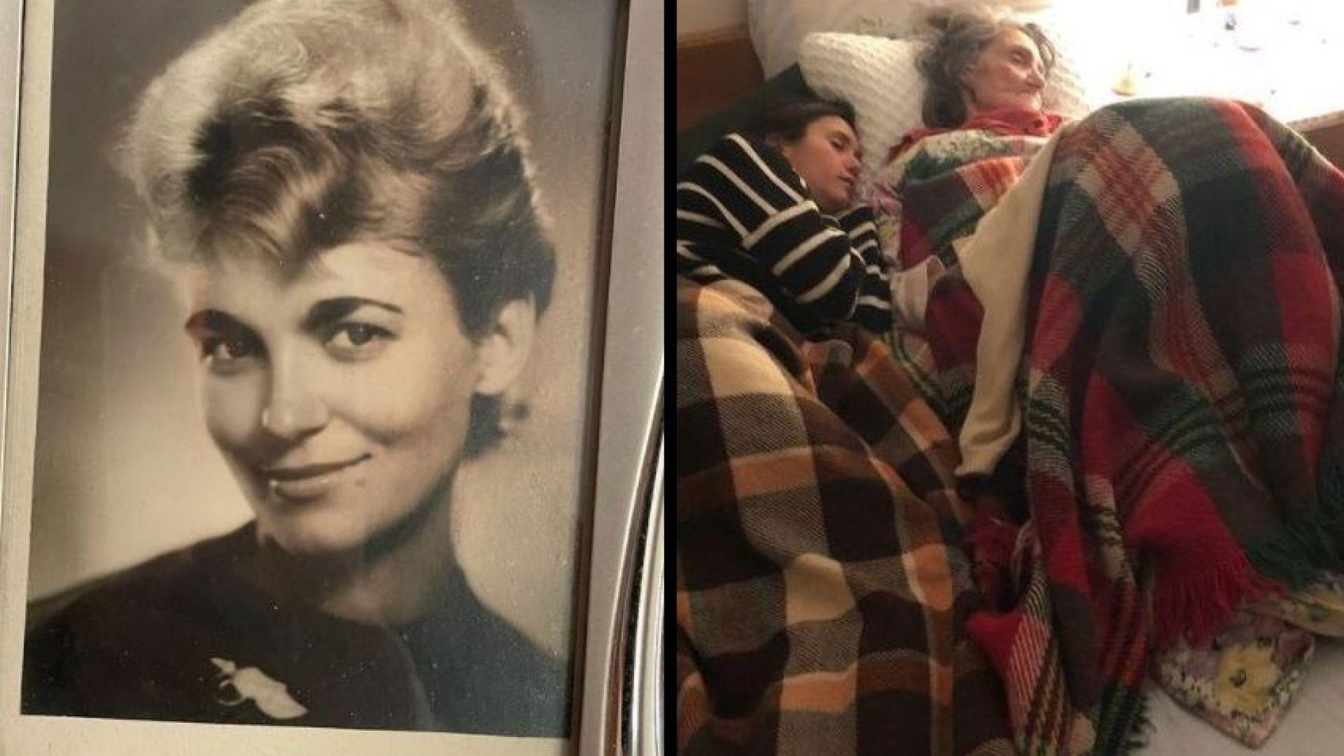 Нина Добрев се прибрала в България, за да изпрати баба си в последния й път