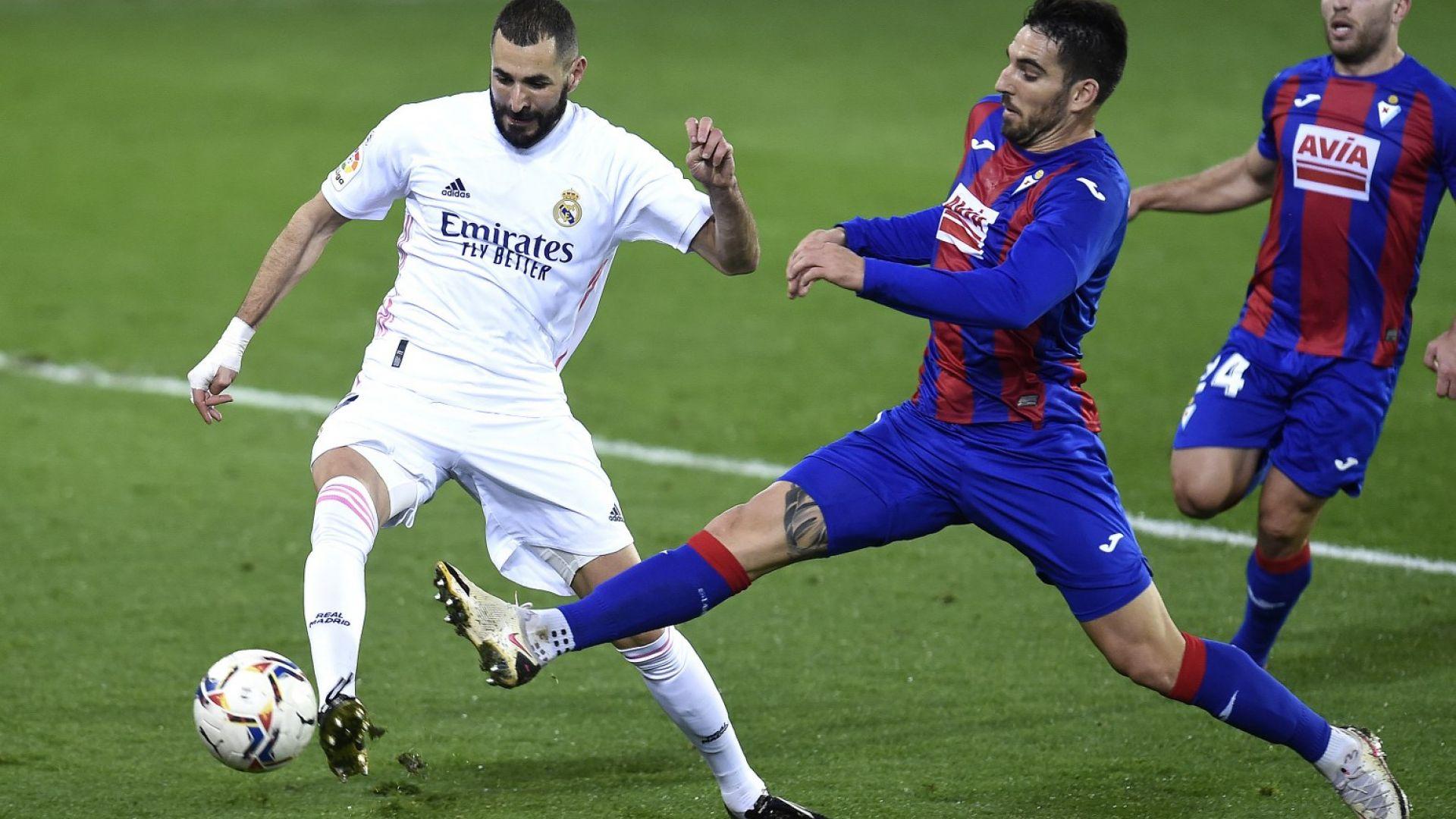 """Реал триумфира на """"Ипуруа"""" и се изравни с лидера в Ла Лига"""