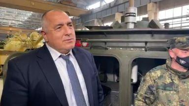 """Борисов инспектира """"Терем"""" за модернизацията на танковете Т-72  (видео)"""