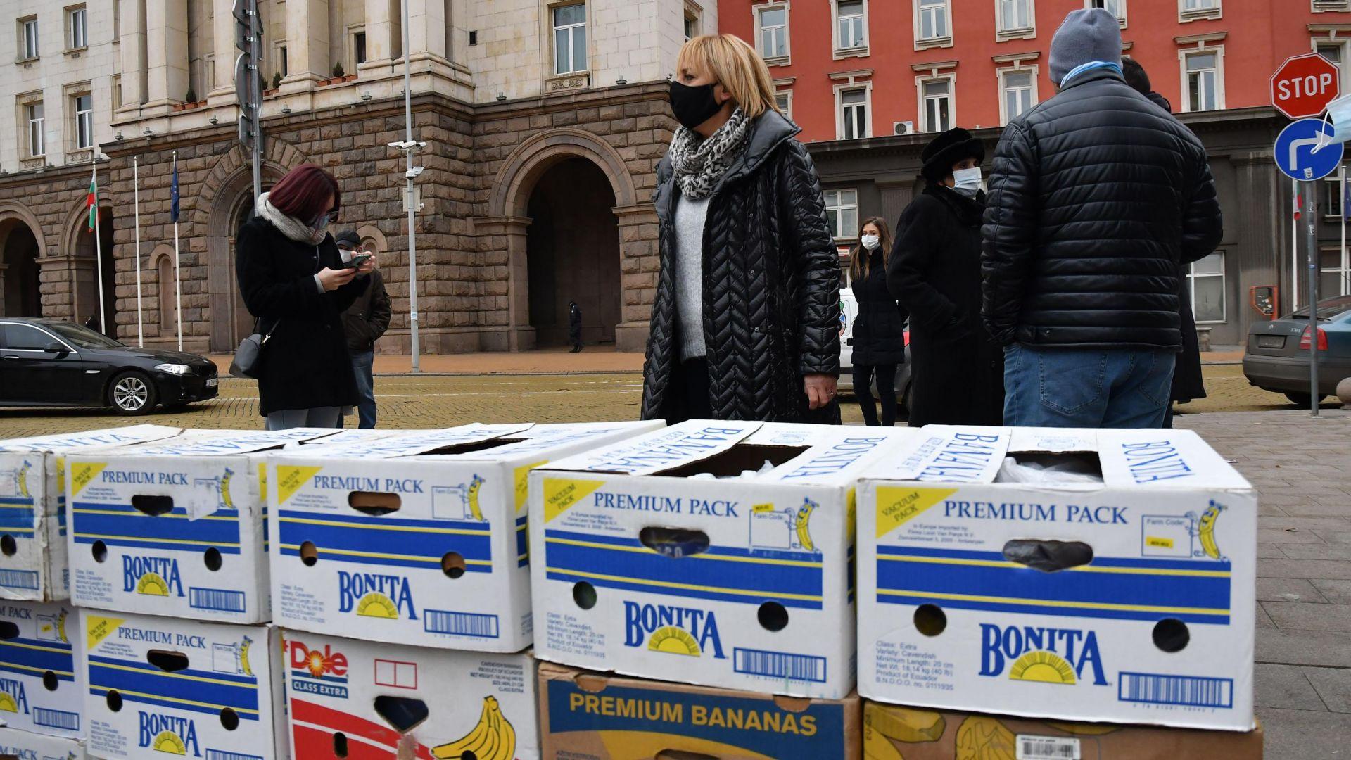 Протест поиска мораториум върху ноемврийските сметки за парно (снимки)